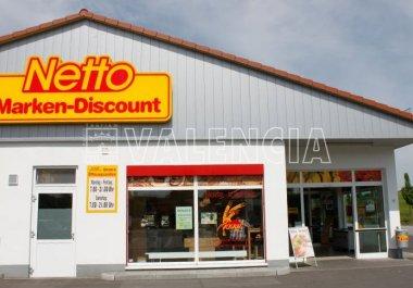 Супермаркет в Баварии