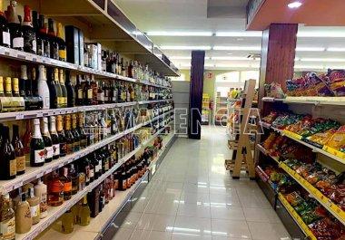 Супермаркет в Дении