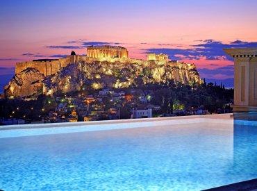 Недвижимость Афины