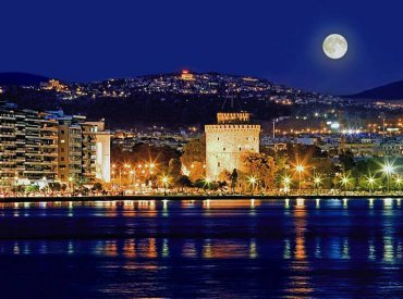 Недвижимость Северная Греция