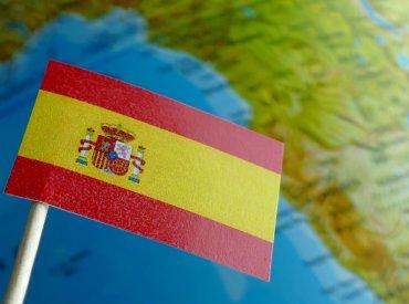 ВНЖ в Испании без права на работу