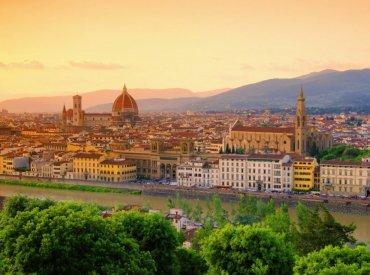 Недвижимость Тоскана
