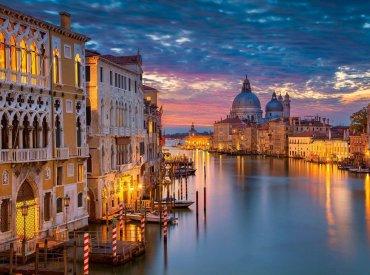 Недвижимость Фриули-Венеция-Джулия