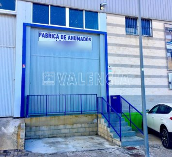 Фабрика копчений в Испании